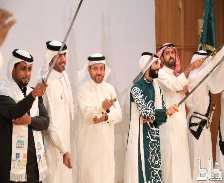 أدبي جدة وجمعية الثقافة والفنون  يحتفلون باليوم الوطني89