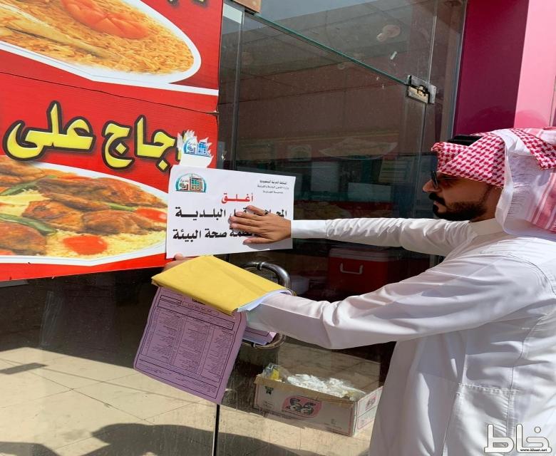 بلدية المجاردة تصادر250 كجم من المواد الغذائية الفاسدة