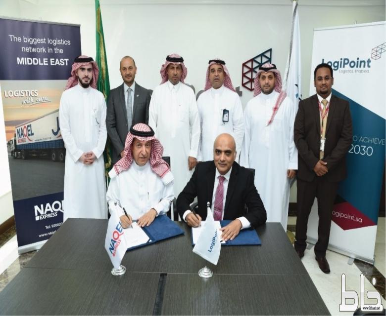 """شركة *""""LogiPoint""""* توقع اتفاقية مع شركة """"ناقل"""" لإنشاء أول قرية في منطقة الإيداع لمناولة بضائع التجاره الإلكترونية في ميناء جدة الاسلامي"""
