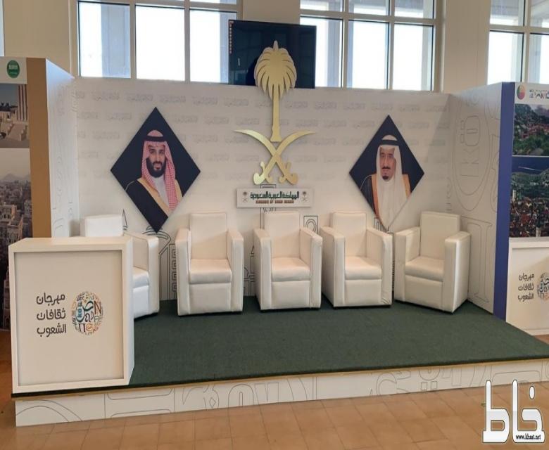 أطلاق أول مهرجان لثقافات الشعوب بجامعة أم القرى صباح اليوم