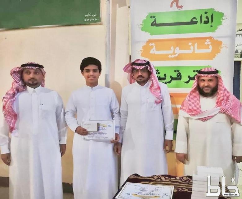 نادي اللغة الانجليزية بثانوية صقر قريش يكرم الطالب حسن العمري