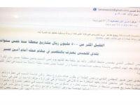 """أمين عسير يتنصل وينقل اتهاماته من """"البلدي"""" لـ""""الإعلام"""""""