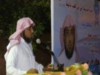 ابتدائية  ابي بن كعب تقيم حفلا خطابيا تكريما لمعلمها المتقاعد محمد بن عبد الله