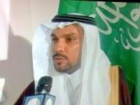 المجلس البلدي بمحافظة المجاردة يعقد جلسته العادية الخامسة عشر