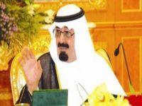 """بتوجيه خادم الحرمين ...مدينتان طبيتان """"للداخلية"""" في الرياض وجدة"""
