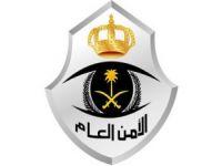 شرطة المجاردة تقبض على 90 مجهولاً و50 مخالف لانظمة الاقامة والعمل