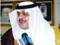 الأمير تركي بن سلطان نائب وزيرالثقافة والإعلام.. في ذمة الله