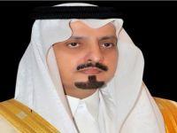 وفاة والدة الامير فيصل بن خالد امير منطقة عسير
