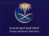 اهالي المجاردة ينتظرون إعادة افتتاح مكتب الخطوط السعودية