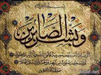 وفاة الشاب محمد علي صغير اثر حادث مروري رحمه الله