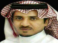 البكالوريوس  في الاعلام مع مرتبة الشرف للشاعر أحمد العياف