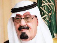 الملك يوجِّه بمنع تطبيق مِنح الأمراء والمواطنين داخل النطاق العمراني