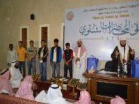 آل ياسين يلقن 6 فلبينين الشهادة في ختام ملتقى محاضرات مهرجان محايل أدفأ