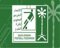 اتحاد الكرة: 22 أغسطس المقبل انطلاقة الموسم الرياضي الجديد