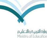 الإعلان عن 12 ألف وظيفة للمعلمين والمعلمات في شعبان