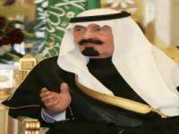 بيان من الديوان الملكي  حول تعرض خادم الحرمين الشريفين لوعكة صحية