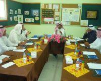 بالصور : اجتماع المركز التربوي لمدراء المدارس بمحافظة بلقرن