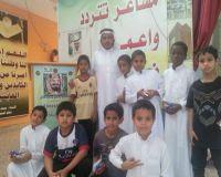 الاستاذ الشرقي في زيارة ابوية لطلابه بمدرسة الحديبية بمركز خاط