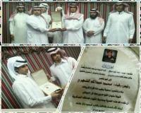 قبيلة سفيان بالرياض تكرم الرئيس رقباء المتقاعد محمد الشهري