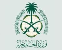 الخارجية : مجهول يطلق النار على منزل رئيس مجموعة الأمن بسفارة المملكة بجاكرتا ويصيب أحد العاملين