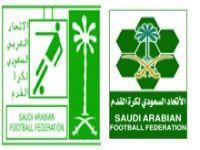 لجنة الانضباط توقف لاعب الهلال رادوي مباراتين وغرامة 20 الف ريال