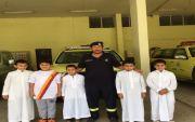 مدرسة عبدالله بن مسعود الابتدائيه تزور الدفاع المدني بالمجاردة