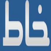 د/ محمد صالح الشهري