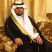 الاستاذ محمد عبدالله الشهري