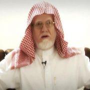 د محمد السعيدي