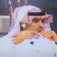 احمد مردوم الشهري