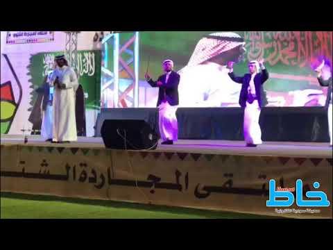 حفل اختتام مهرجان المجاردة أجمل 1439 هـ بابداع المذيع محمد العرفج وسط حضور كبير