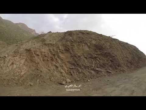 """مشروع افتتاح طريق """"آل صميد الملحاء """"الى البيوت القديمه بمحافظة """"المجاردة التابعة لمنطقةعسير"""""""