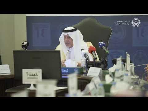 فيديو : خالد الفيصل «ممتعضاً» من المبالغين في التحدث بالأجنبية: «OK» تجعلك ناقصاً