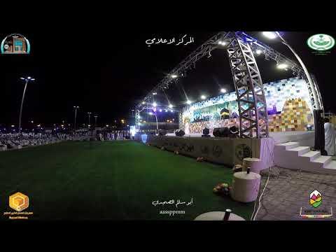 """فيديو : حفل إفتتاح مهرجان المجاردة الشتوي 1440 هـ وأوبريت  """" مجدٌ وعشق """""""