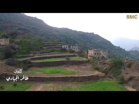 """محمد الشهري """"خذني معك """"  تراث 2019"""