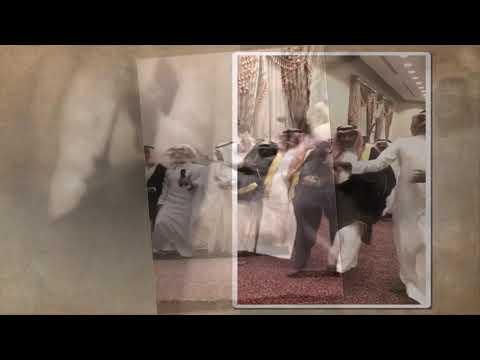 """شيلة بمناسبة زواج """"الدكتور ماجد العمري """" كلمات حمود العمري أداء عبدالله العمري وموسى الغانمي"""