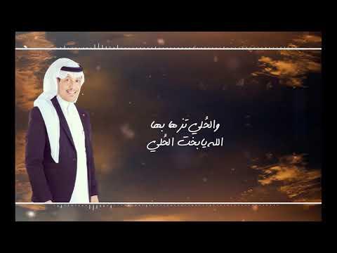 رعشة فرح | كلمات سعد آل زنعاف العلياني | اداء علي العلياني ( جديد ) 2019