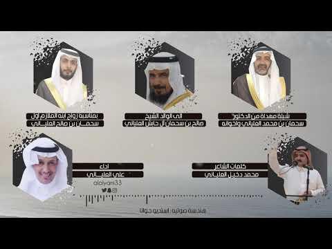 """شيلة زواج الملازم اول سحمان العلياني """"كلمات """" محمد دخيل العلياني """"اداء """" علي العلياني"""