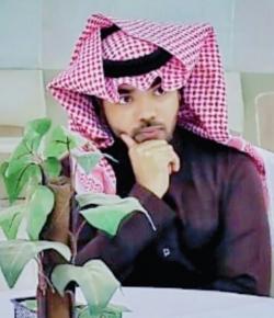 محمد علي الفقيه الشهري