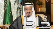 الملك يوافق على ضم جميع الطلاب الدارسين على حسابهم في الولايات المتحدة للبعثة