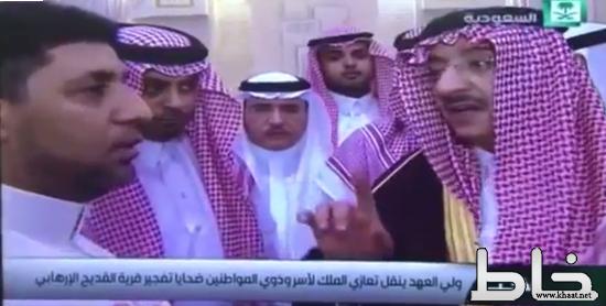 """بالفيديو:شاهد رد الأمير """"محمد بن نايف"""" على مواطن حاول يشكك بدور الدولة في حفظ الأمن"""