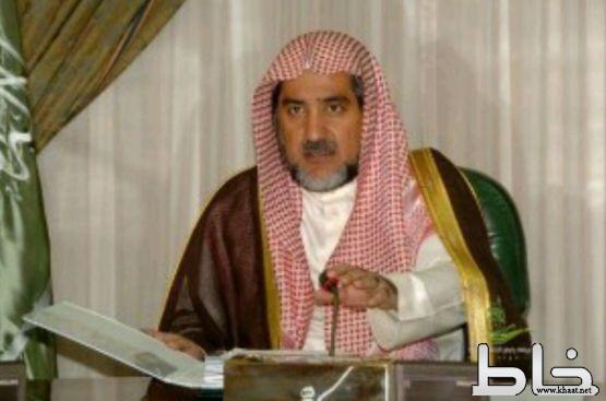 """الشؤون الإسلامية توجه بتخصيص خطبة الجمعة القادمة عن """" تفجير القديح """""""