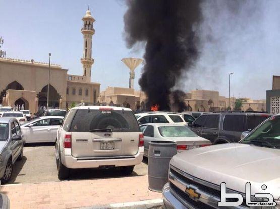 بالصور : انتحاري يفجر نفسه في موقف مسجد العنود بالدمام