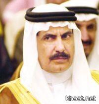 منصور بن متعب يعفي أمين منطقة عسير من منصبه