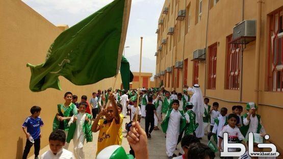 مدرسة الغافقي بالمجاردة تحتفل بالوطن ( هويتي ... وطني )