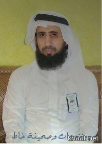 حمود العمري رئيسا لقسم الأراضي ببلدية المجاردة