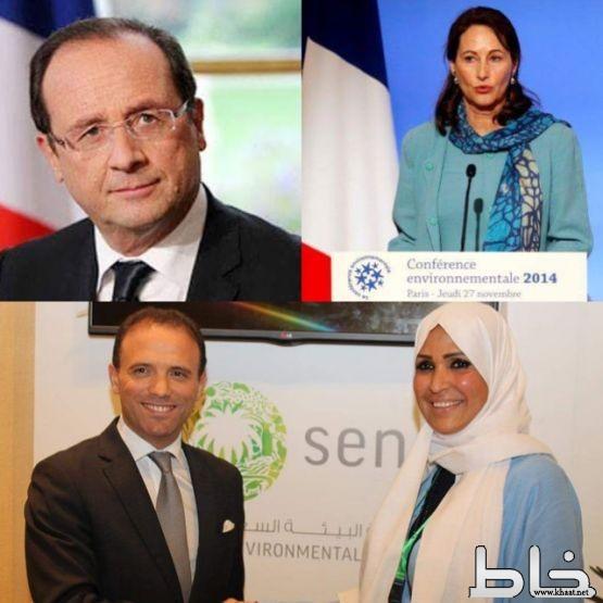 عالمة  سعودية    تقف  امام 300  شخصية عالمية ممثلة للعالم العربي في مجال الحقوق الانسانية للبيئة