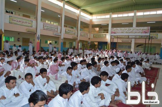 مدرسة ابن حبان تقيم حفل الأباء وتكرم طلابها المتفوقين