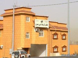 القبض على 36 وافداً في حفلة اختلاط في بني عمرو