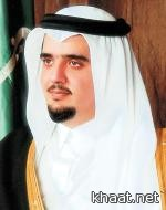 أمر ملكي بإعفاء الأمير عبدالعزيز بن فهد من منصبه مع استمراره في منصب وزير دولة